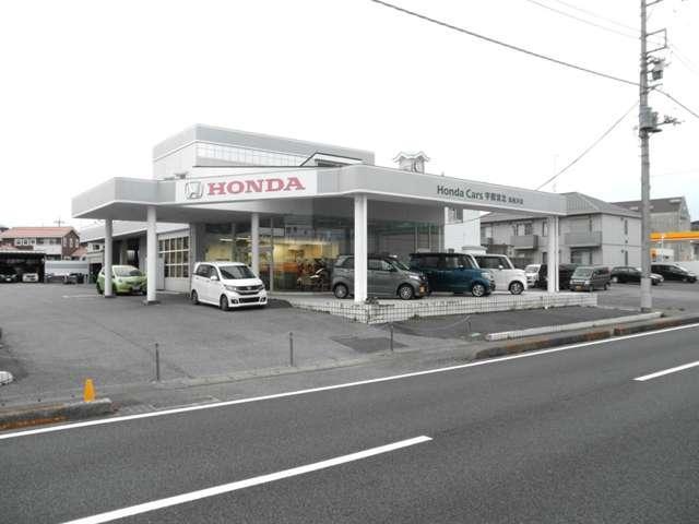 Honda Cars 栃木中央 高根沢中古車展示場(5枚目)