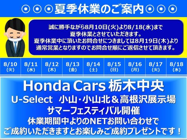 Honda Cars 栃木中央 高根沢中古車展示場(6枚目)