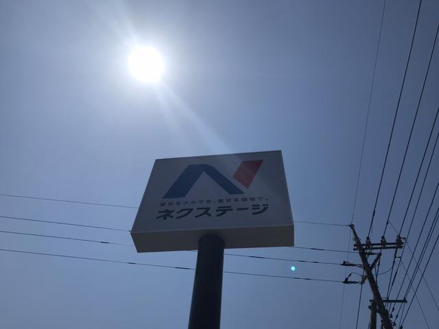 ネクステージ 石岡店(5枚目)