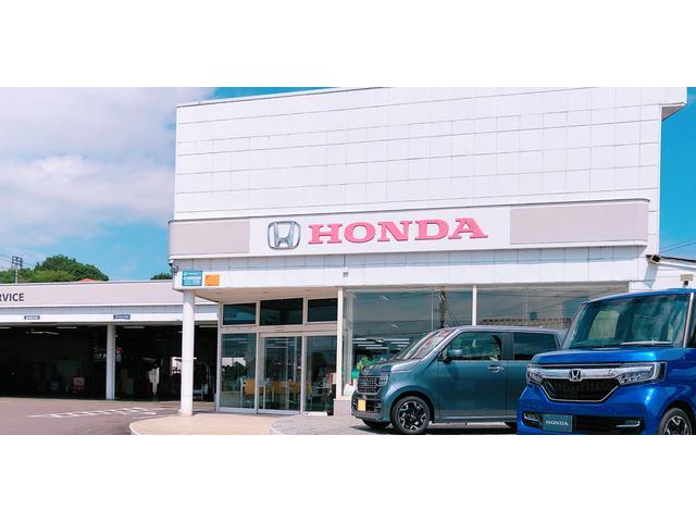 Honda Cars 那須 矢板店