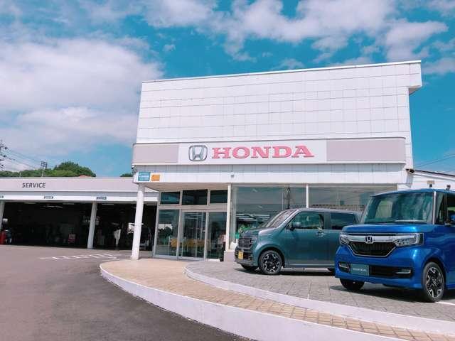 Honda Cars 那須 矢板店(1枚目)
