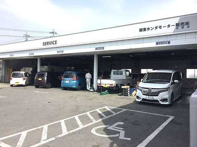 Honda Cars 那須 矢板店(5枚目)