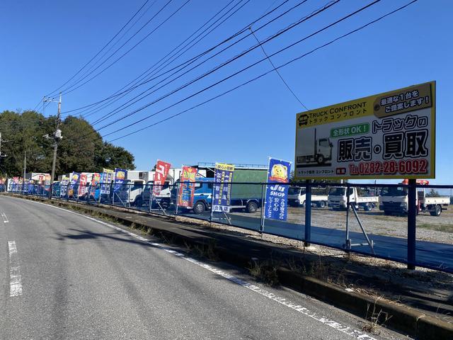 トラック コンフロント 株式会社コンフロント(4枚目)