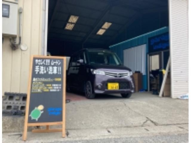 Garage indigo ガレージインディゴ(1枚目)