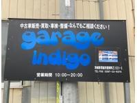 Garage indigo ガレージインディゴ