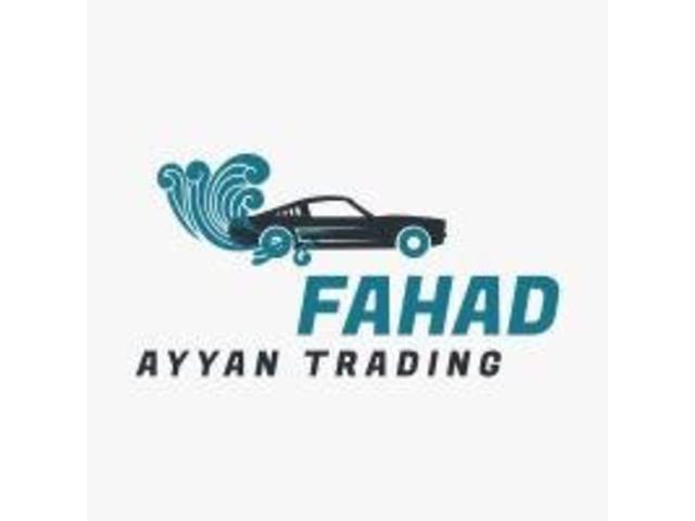 株式会社FAHAD AYYAN TRADING