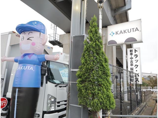 (株)カクタ トラック・バス専門店(1枚目)