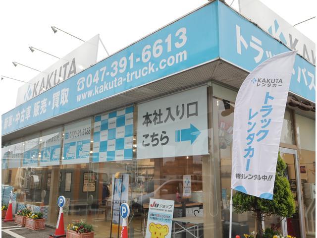 (株)カクタ トラック・バス専門店(2枚目)