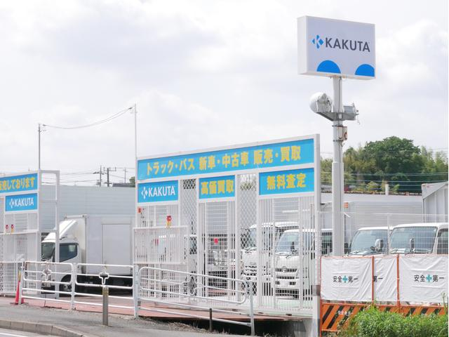 (株)カクタ トラック・バス専門店(6枚目)
