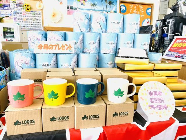 (株)ケーユー 久喜白岡店(6枚目)