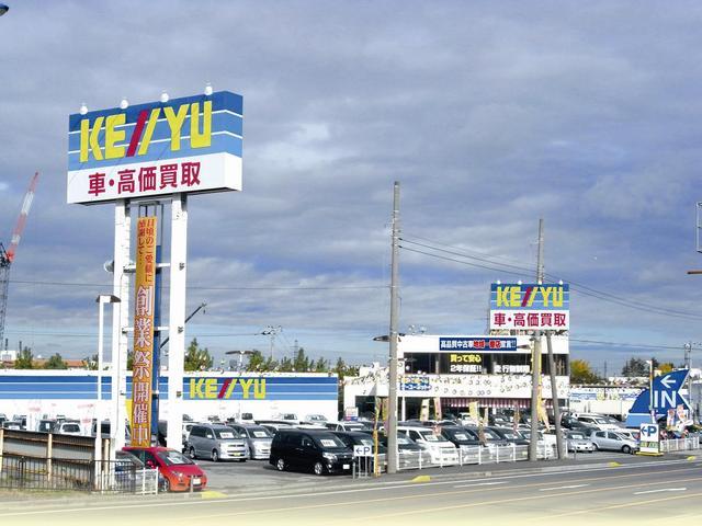 (株)ケーユー 千葉店 イメージ2