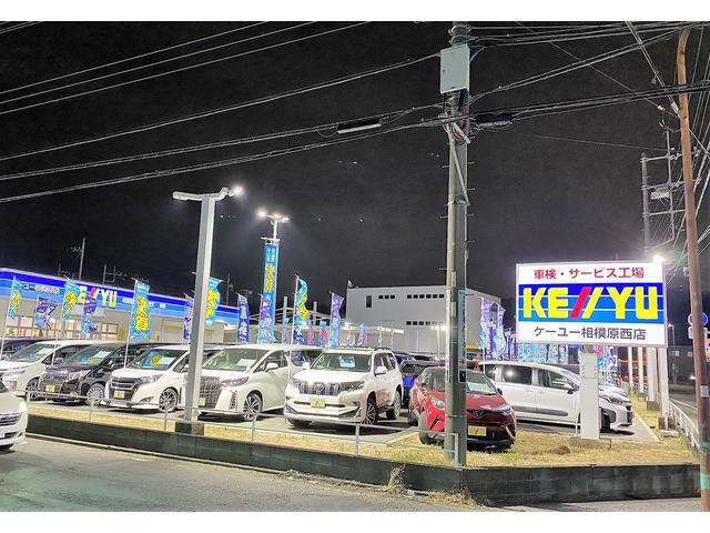 (株)ケーユー 相模原西店(5枚目)