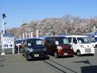神奈川スバル(株) カースポット新百合ヶ丘