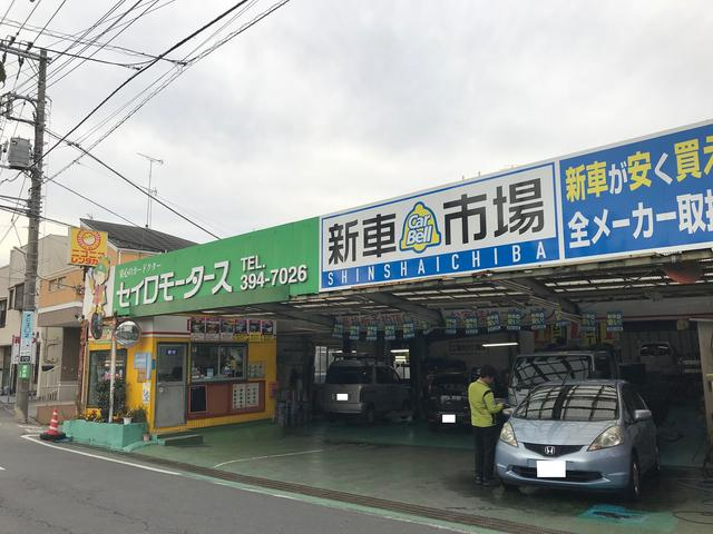 新車・中古車の販売もおこなっております。ご希望のお車を当店でお探しします。