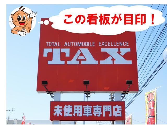 未使用車専門店 タックス本部 松戸店(2枚目)