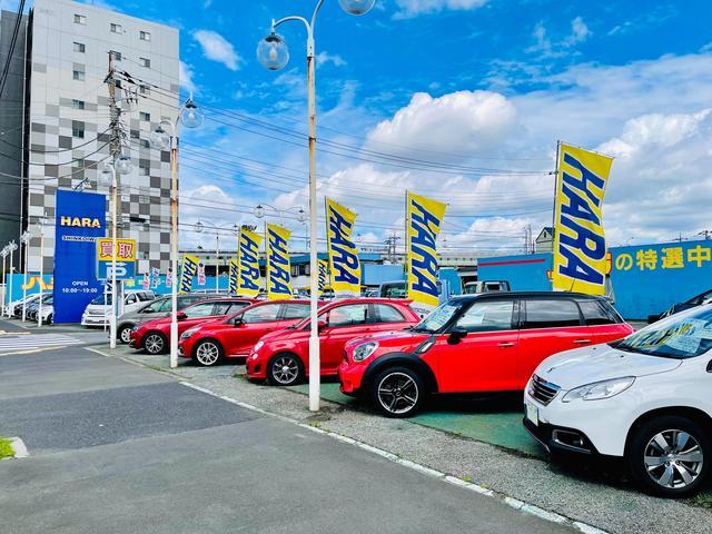 株式会社 ハラ自動車 ミニバン・ワンボックス専門店