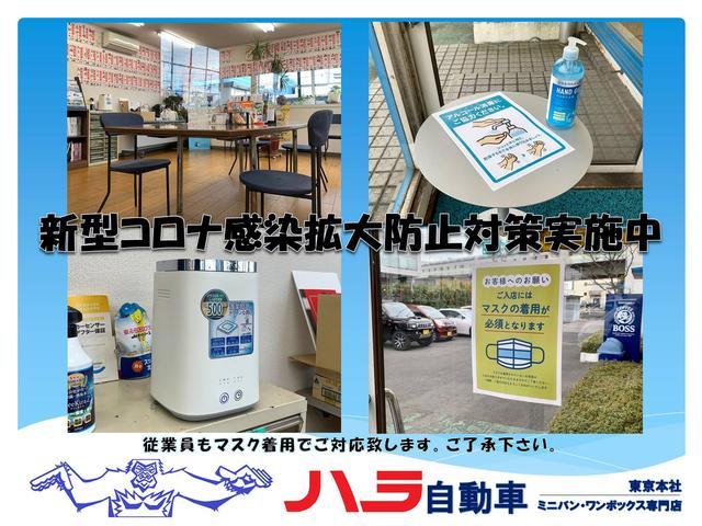 株式会社 ハラ自動車 ミニバン・ワンボックス専門店(2枚目)