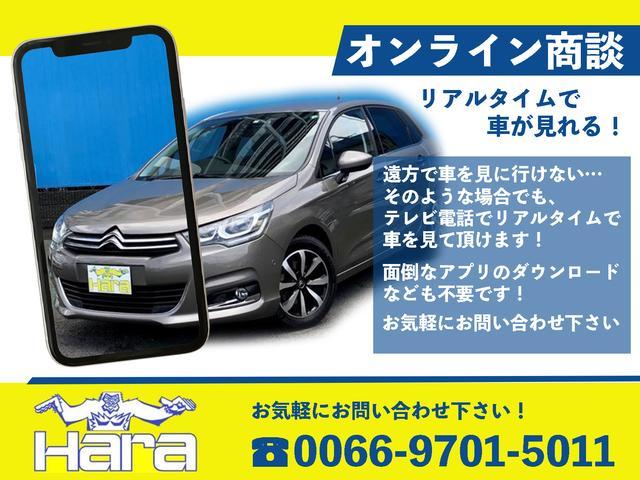 株式会社 ハラ自動車 ミニバン・ワンボックス専門店(4枚目)