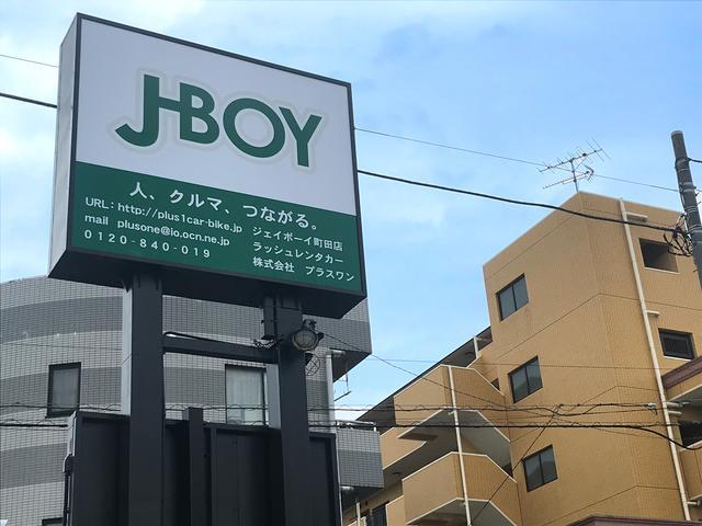 ジェイボーイ町田店