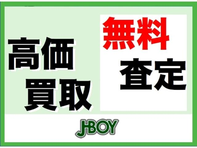 ジェイボーイ町田店(5枚目)