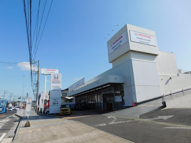 Honda Cars横浜 U-Select横浜南(1枚目)