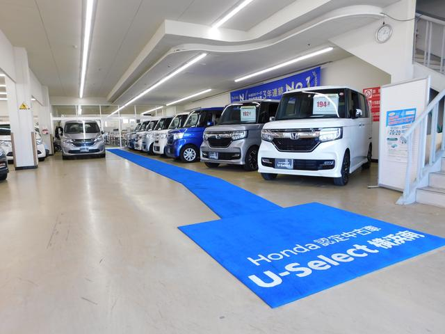 Honda Cars横浜 U-Select横浜南(2枚目)