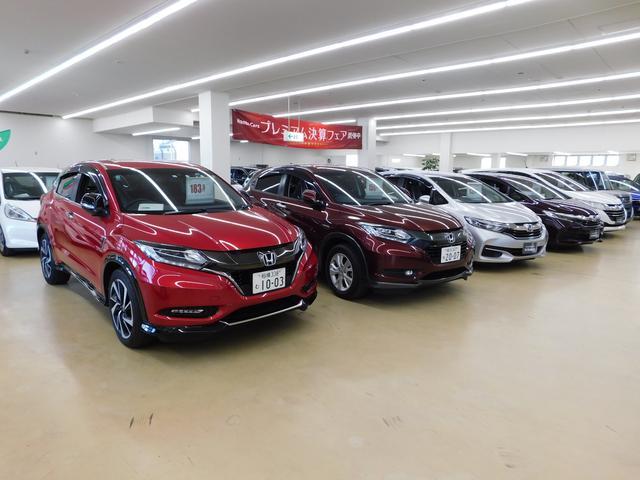 Honda Cars横浜 U-Select横浜南(3枚目)