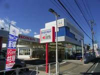 Honda Cars中央神奈川 小田原中央店