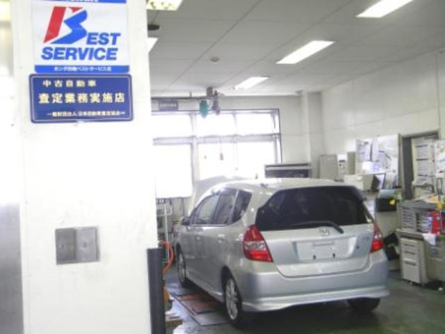Honda Cars横浜 U-Select新横浜(4枚目)