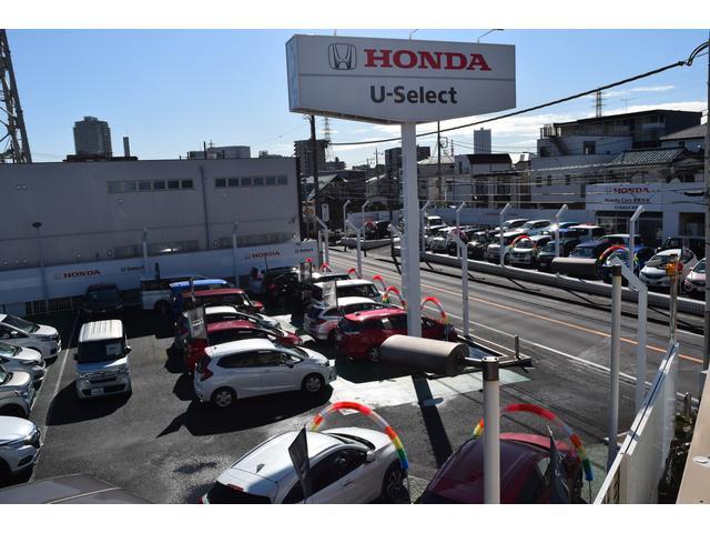 Honda Cars船橋中央 U-Select総武