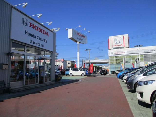Honda Cars 埼玉 U-Select 三郷