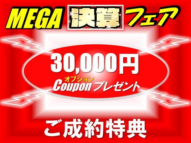 Honda Cars 埼玉 U-Select 三郷(1枚目)