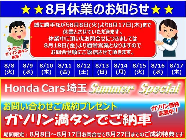 Honda Cars 埼玉 U-Select 三郷(6枚目)