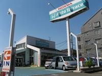 Honda Cars横浜 U-Select相模原