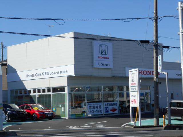 Honda Cars 埼玉西 U-Select 狭山中央(1枚目)