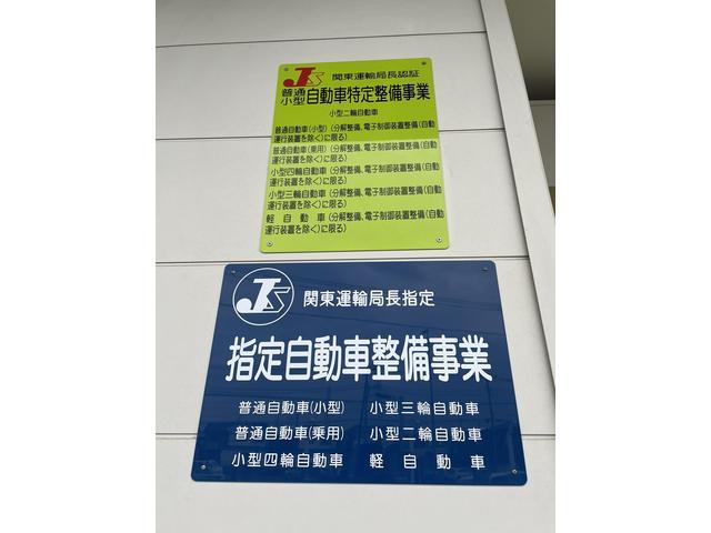 Honda Cars 埼玉西 U-Select 狭山中央(2枚目)