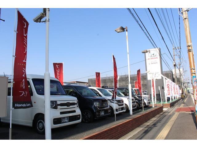 Honda Cars 埼玉中 U-Select 上尾(5枚目)
