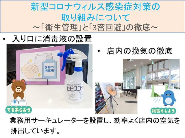 (株)ホンダユーテック U-Select城北(1枚目)