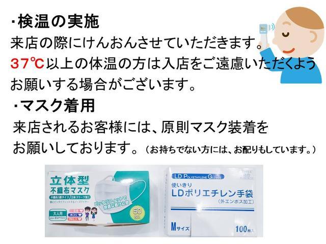 (株)ホンダユーテック U-Select城北(2枚目)