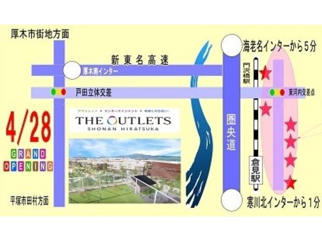 (株)リバーサイド 本社ショールーム 【中古自動車販売士在籍】(3枚目)