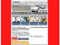 カーリンク練馬中央店 (株)吉岡自動車興業
