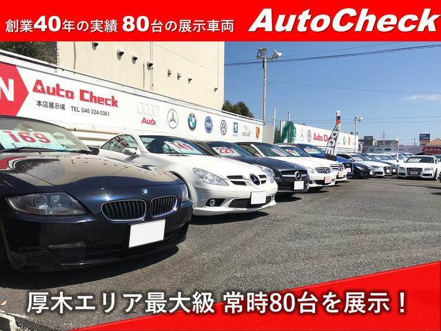 高品質輸入車専門店(有)オートチェック(2枚目)