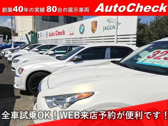 高品質輸入車専門店(有)オートチェック(4枚目)
