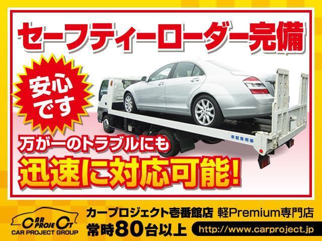 カープロジェクト壱番館 〜軽Premium専門店〜(2枚目)