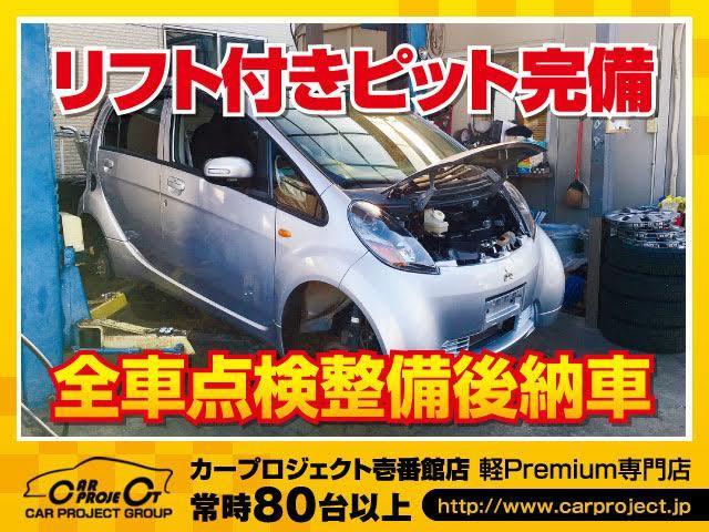 カープロジェクト壱番館 〜軽Premium専門店〜(4枚目)