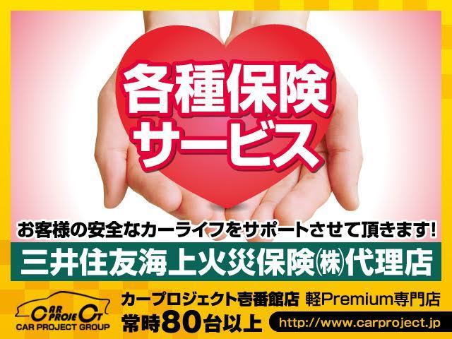カープロジェクト壱番館 〜軽Premium専門店〜(5枚目)