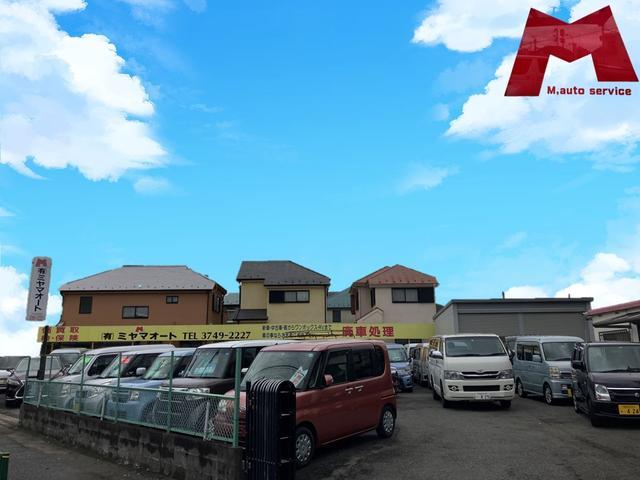 [東京都](有)ミヤマオートサービス