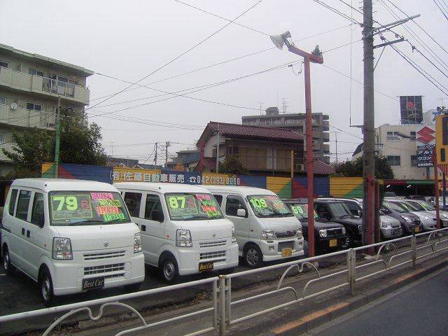[東京都](有)佐藤自動車販売