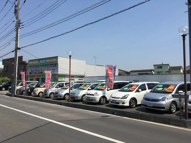 (有)神田自動車