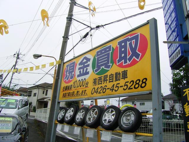 (有)西昇自動車(2枚目)